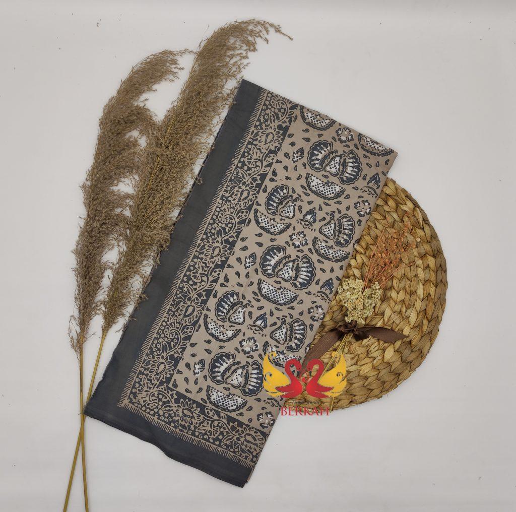 burung kuaw berhias